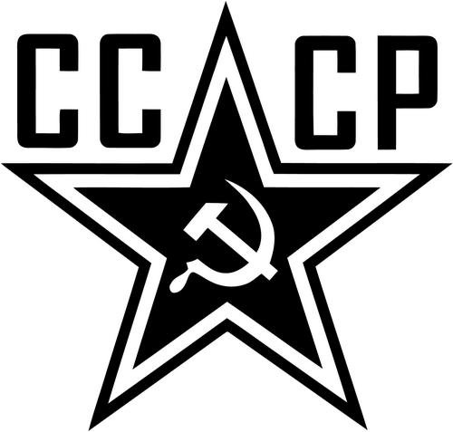 Russia CCCP Star Decal Sticker Car Motorcycle Truck Bumper Window Laptop Wall Décor Size- 20 Inch Wide White Color