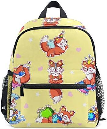 フォックスカワイイファニーアニマル幼児就学前のバックパック本袋ミニショルダーバッグリュックサック通学用1-6年旅行男の子女の子