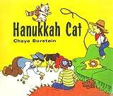 Hanukkah Cat, Chaya M. Burstein, 0930494482