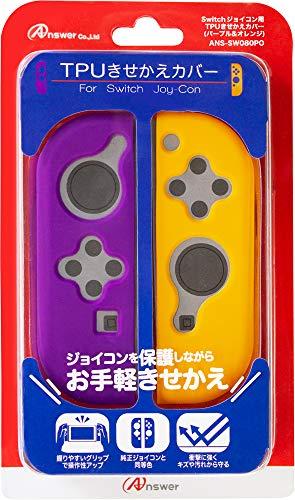 ジョイコン用 TPUきせかえカバー パープル&オレンジの商品画像