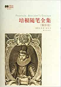 francis bacons essays Essays - largest database of quality sample essays and research papers on francis bacon four idols.
