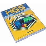 HGS 分子構造模型 B型セット