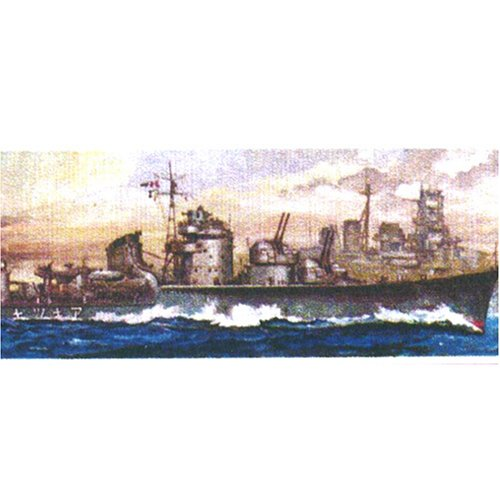 Japanese Anti-Aircraft Destroyer Akizuki 1-200 Nichimo
