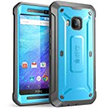 Best Htc One M8 Battery Cases - HTC One M9 Case, SUPCASE Full-Body Rugged Holster Review