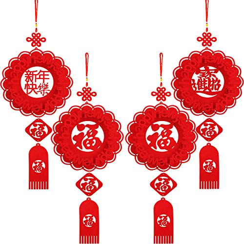 Boao 4 Pieces Chinese New Year Decorations Hanging Festival Wall Ornament with Chinese Knot Pendant for Home Office Restaurant Decoration -