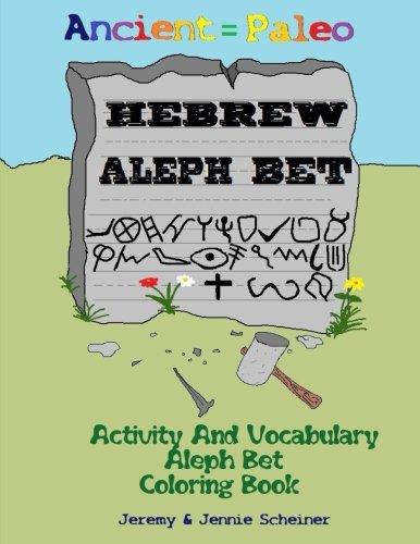 Ancient Paleo Hebrew Aleph Bet Coloring Book: Activity and Vocabulary Aleph Bet Coloring Book