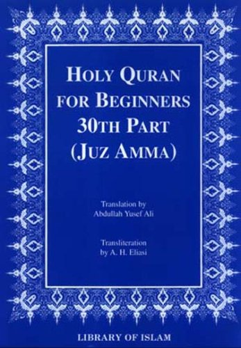 Holy Quran for Beginners 30th Part (Juz Amma) (Arabic and English Edition) (Quran In Juz)