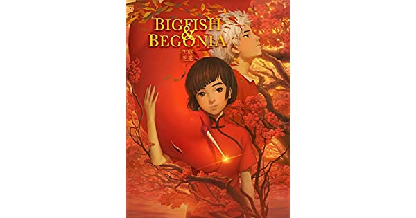 watch big fish and begonia full movie