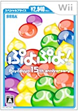 Puyo Puyo! (Special Price) [Japan Import]