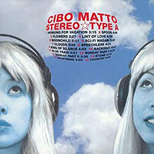 StereoType A (2LP 180 Gram Vinyl)