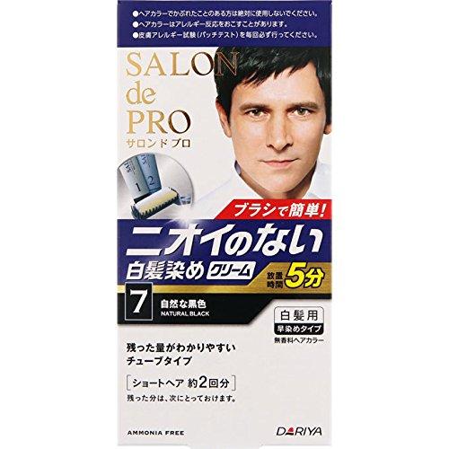 サロンドプロ 無香料ヘアカラー メンズスピーディ 白髪用(医薬部外品)