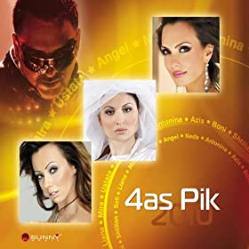 ustata from the album 4as pik august 20 2013 format mp3 be the first