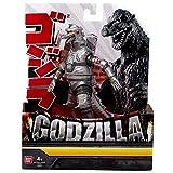 Godzilla MechaGodzilla Vinyl Figure 8'