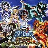 Saint Seiya Omega by Various Artists (2012-09-04)