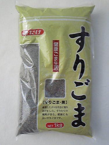 【みたけ食品】すりごま黒1kg