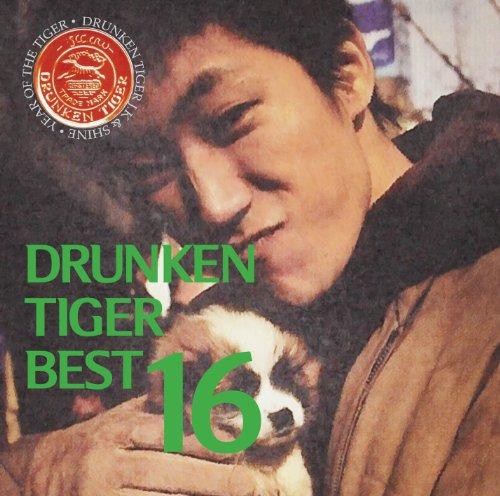 Drunken Tiger - Best (Asia - Import)