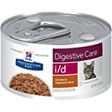 Hill's Prescription Diet i/d Digestive Care Chicken & Vegetable Stew Canned Cat Food 24/2.9 oz
