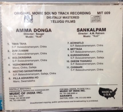 Various, Koti - Amma Donga / Sankalpam (Telugu CD) - Amazon