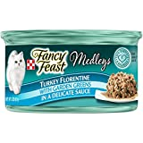 Fancy Feast Elegant Medley`s Turkey Florentine w/ Garden Greens Canned Cat Food 24 – 3oz Cans