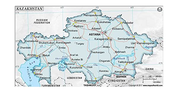 Amazon.com : Kazakhstan Map - Laminated (36\