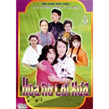 Cai Luong: Hoa No Loi Xua