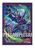 Bushiroad Sleeve Collection Mini Vol. 402 Card