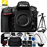 Nikon D810 DSLR (Body Only) 14PC Accessory Bundle - Includes 64GB SD Memory Card + Automatic Flash with LED Light + 4 AA (3150mAh) NiMH Rechargeable Batteries + Soft Diffuser + 72' Tripod + MORE