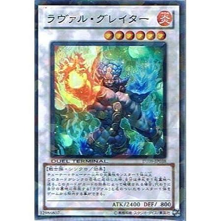 Yu-Gi-Oh única tarjeta de Laval Gran Suparea DT09-jp038: Amazon.es: Juguetes y juegos