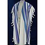 Tallit Chabad Prayer Shawl Gadol 100% Wool & Atara Set - Mishkan Hatchelet BLUE BNEI OR TALLIT - 70 (Bundle)