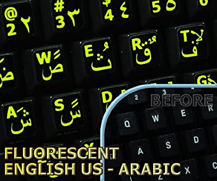 Glowing Fluorescent Arabic English US Keyboard Sticker Non-Transparent