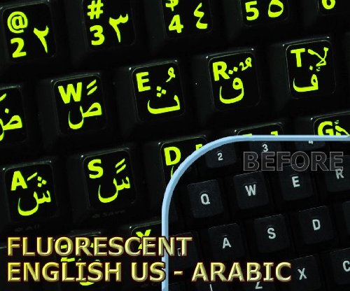 Glowing fluorescent Arabic English US keyboard stickers ()