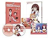 Animation - Himoto! Umaru-Chan Vol.2 (DVD+CD) [Japan LTD DVD] TDV-25328D