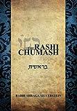 img - for The Rashi Chumash- Bereshith book / textbook / text book
