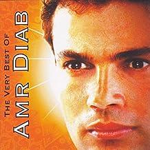 Amazon com: Arabic - Middle East: CDs & Vinyl