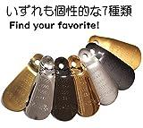 M-world Samtias Brass metal Shoe horn