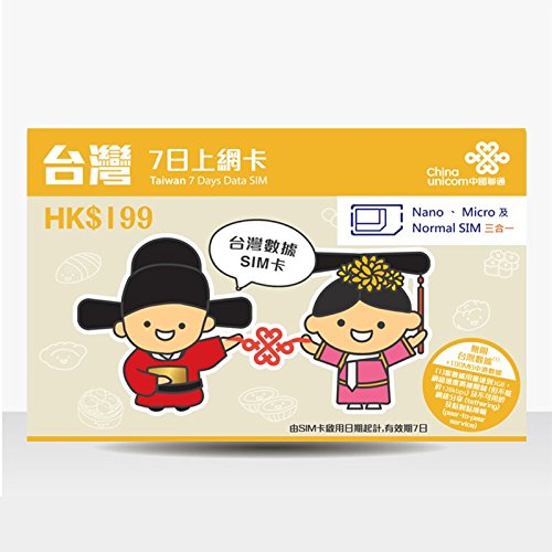 china-unicom-taiwan-7-days-data-sim