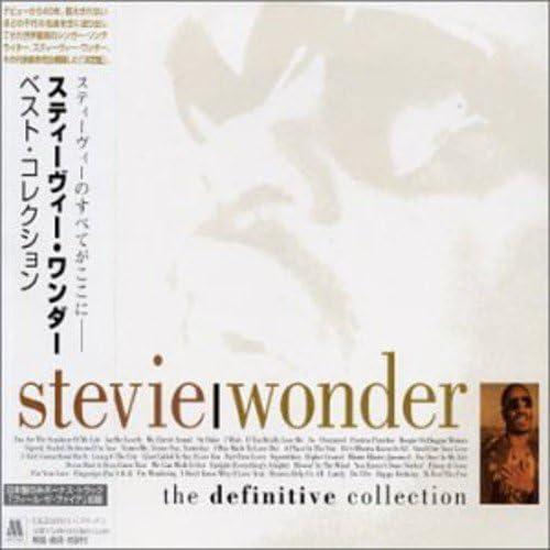 スティーヴィー・ワンダー/ベスト・コレクション(2CD)