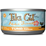Tiki Cat Aloha Friends – 3 Oz. Can 12 Tr – Tuna Pumpkin, 1 Pack, One Size Review