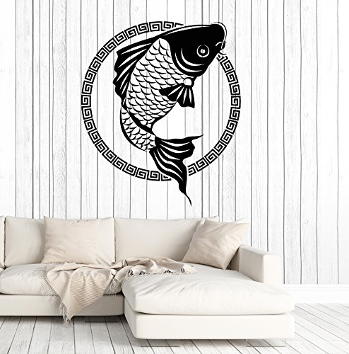 Vinyl Wall Decal Japanese Fish Carp Koi Asian Style Animals Stickers Large Decor ()
