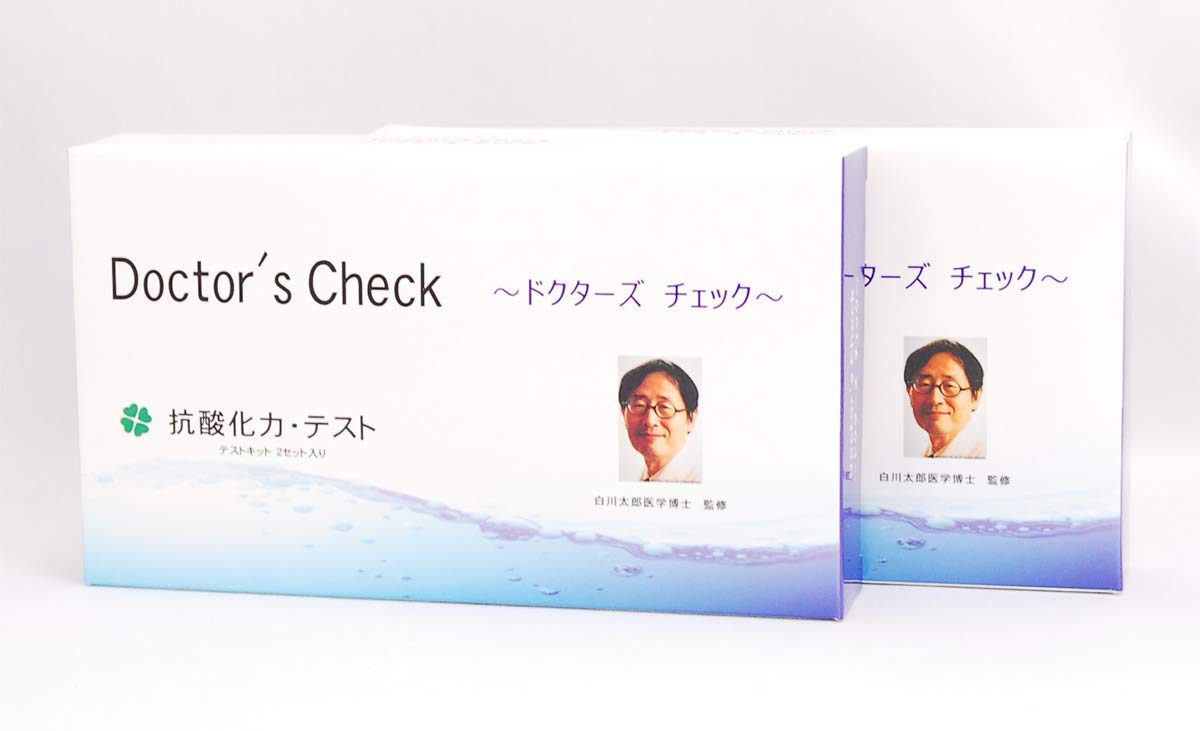 ドクターズチェック2セット入り×2箱自宅で簡単 5分でわかる 体内の酸化ストレス度合いを測る尿検査キット(白川太郎 医学博士 監修) / がん検査キット/リスクチェック   B07L4B8L41
