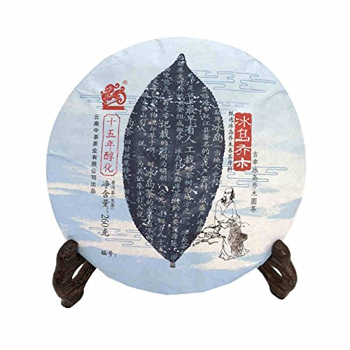 Puer Tea Tea in 2018 Ji Xing Iceland Tea Tree Tea Pu'er Tea 260g/Cake 普洱茶 2018年中茶 吉幸冰岛乔木圆茶 普洱生茶 260克/饼 单片 puerh tea puer tea by 中茶