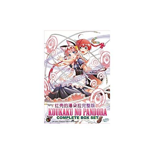 Koukaku no Pandora (TV 1 - 12 End) DVD (12 Episodes) Japan Japanese Anime English Subtitles