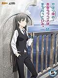 Animation - Yahari Ore No Seishun Love Come Wa Machigatteiru. Zoku Vol.5 [Japan LTD DVD] GNBA-8085