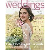 MARTHA STEWART Weddings 2017年No.2 小さい表紙画像