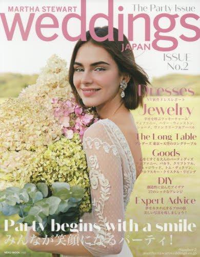 MARTHA STEWART Weddings 2017年No.2 大きい表紙画像