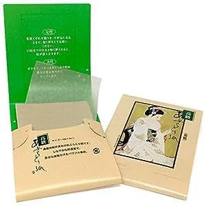 Amazon.com : Japanese Premium Oil Blotting Paper 200