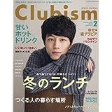 Clubism 2018年2月号