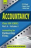 Accountancy Class - XII (Part-A) - Vol. 1