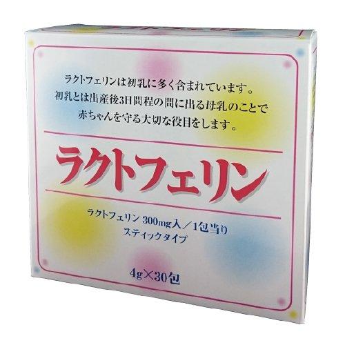 【2個セット】ラクトフェリン 4g×30包 B01E3JRX58 2個セット  2個セット