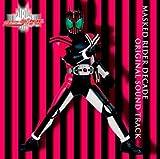 Masked Rider Decade by Original TV Soundtrack (2009-05-20)